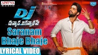 Duvvada Jagannadham Movie DJ Saranam Bhaje Bhaje Song