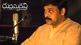 Chiranjeevi-Voice-Over-For-Rudramadevi-Special-Video