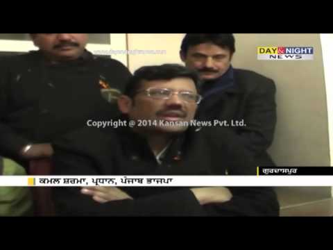 Lok Sabha Election 2014 | BJP starts meeting and rally in Punjab | Kamal Sharma