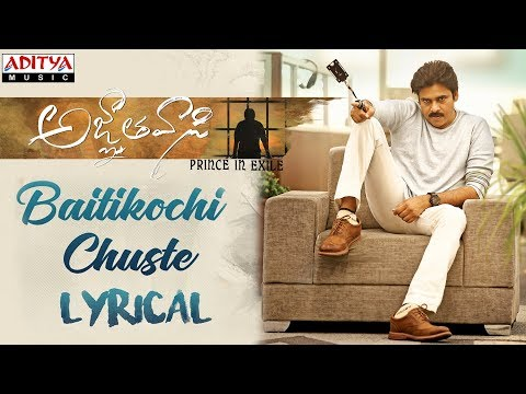 PSPK25 Movie Baitikochi Chuste Lyrical Video