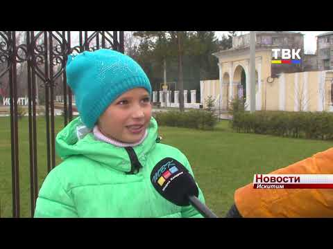9-летняя Виктория Соколова из Искитима претендует на звание «Самой красивой девочки России»