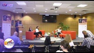 مــراكش تحتصن المنتدى العالمي الثاني لمبادرة النساء بافريقيا تحت إشراف الشركة العامة | روبورتاج