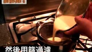 法式焦糖燉蛋 CRÈME  BRULEE