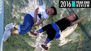 2016 in Review: Highest, longest—China's record-breaking glass bridge