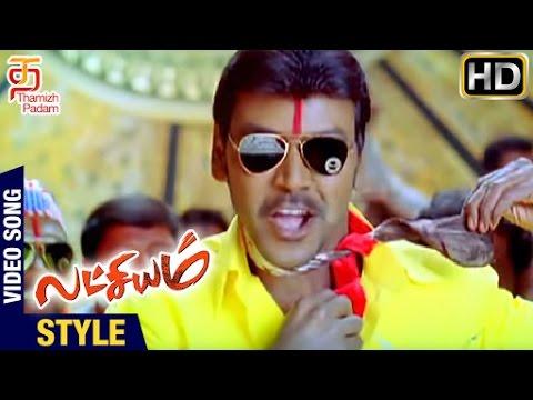 lakshyam movie songs style song prabhu deva lawrence