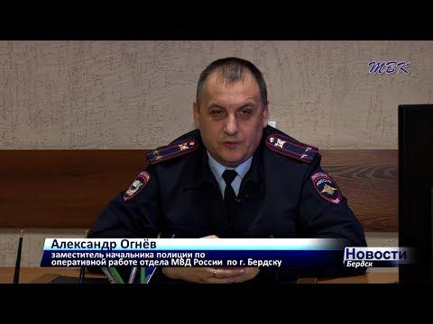 Из незаконного оборота в Бердске было изъято более 10 кг наркотиков