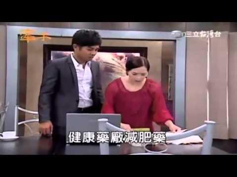 Phim Tay Trong Tay tap 140