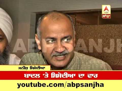 AAP leader Manish Sisodia on CM Parkash Singh Badal
