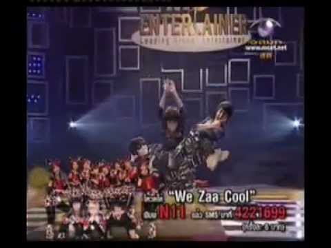 We Zaa Cool LG ENTERTAINER (29-11-09)
