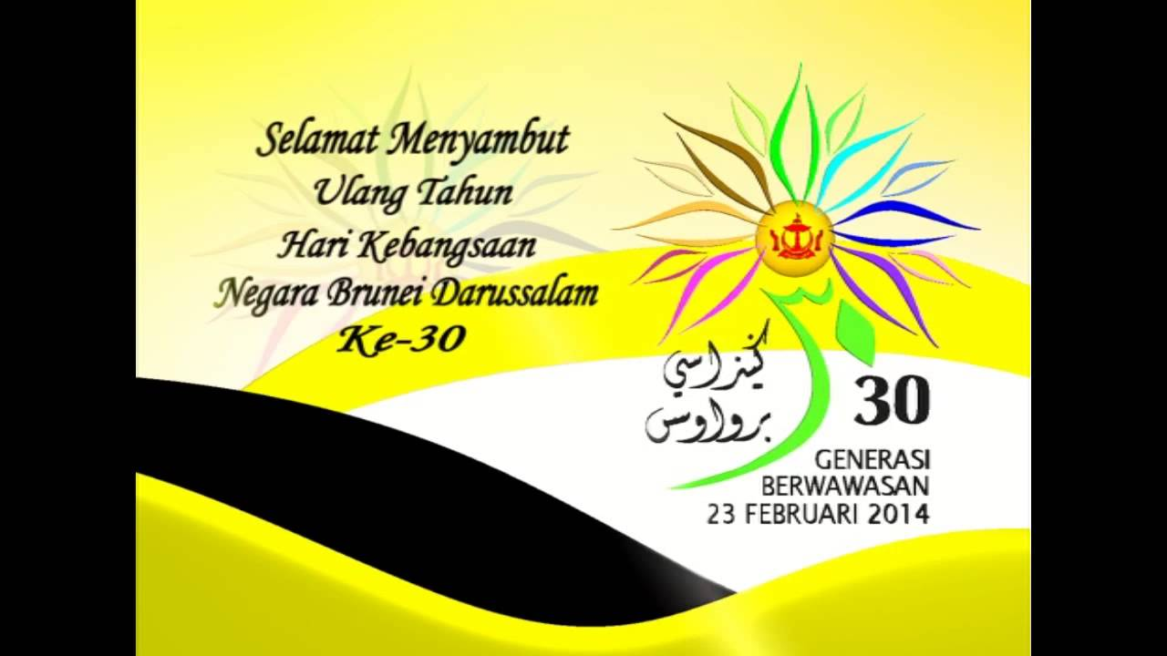 Logo Hari Kebangsaan Brunei Darussalam 2015