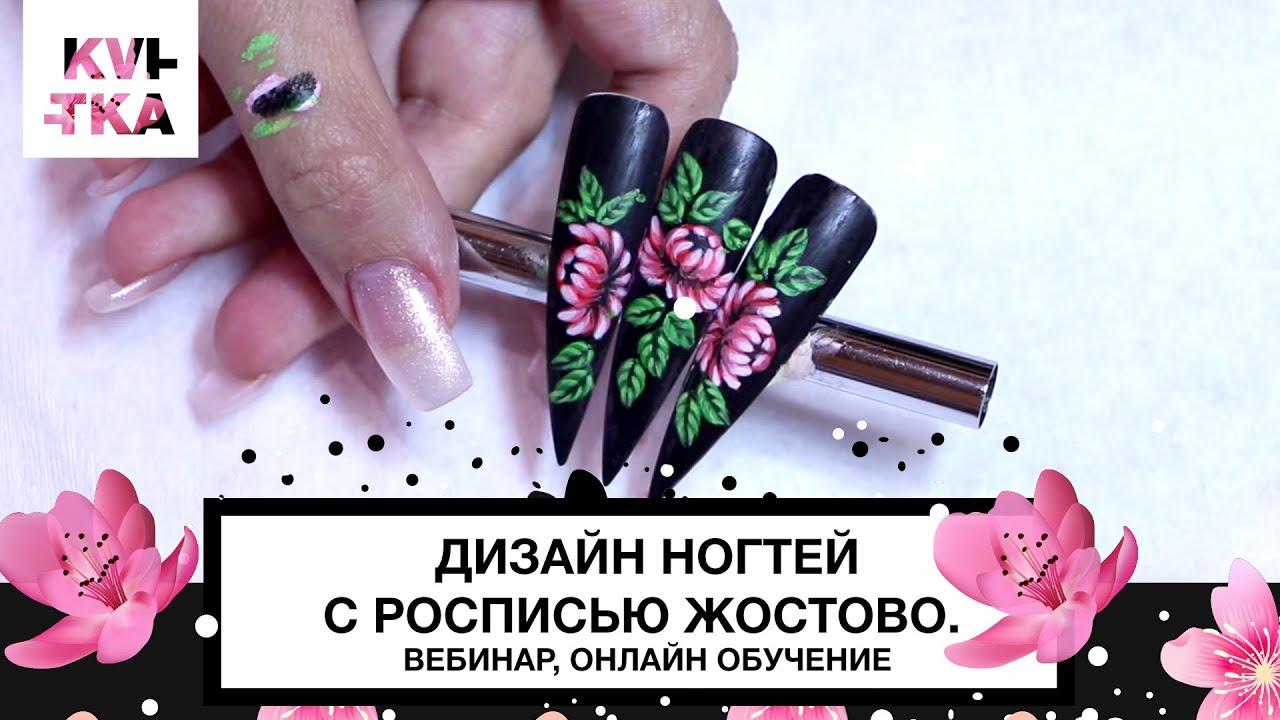 Гель лак на квадратные ногти фото