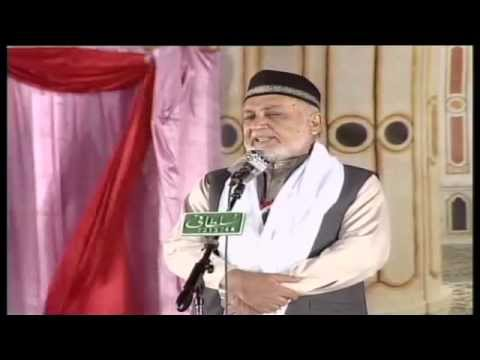 Naat By Mehboob Ahmed Hamdani At National Pipe in 2010.flv