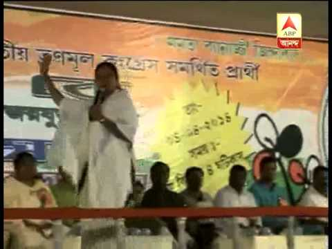 Mamata Banerjee's controversial comment on Kobra post