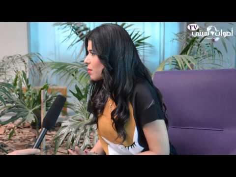 """لقاء خاص مع فنانة """"بيان بلعياشي"""" الرائدة في الطرب الغرناطي بالمغرب"""