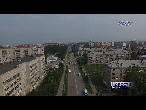 Около 2000 квадратных метров асфальта уложено на улицах Бердска во время аварийного ремонта
