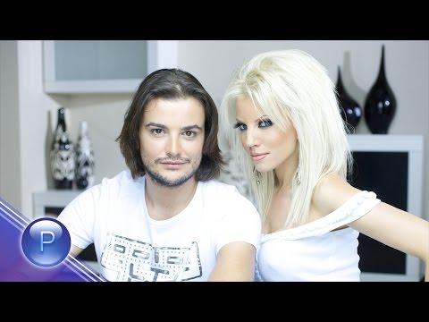 Смотреть клип Емилия и Стефан Инчев - Има как