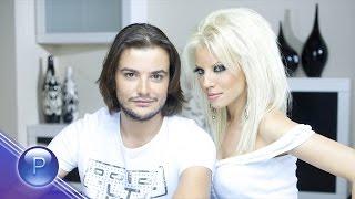 Емилия и Стефан Инчев - Има как
