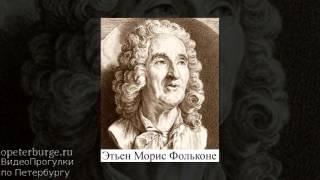 Приезд в Петербург французского просветителя Дени Дидро