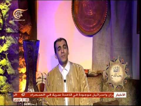 رشيد غلام برنامج مناجاة في شهر رمضان الحلقة الثانية