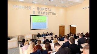 У ХНУВС відбулися науково-практичні конференції за участі молодих науковців