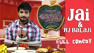 VadaCurry Full Comedy HD