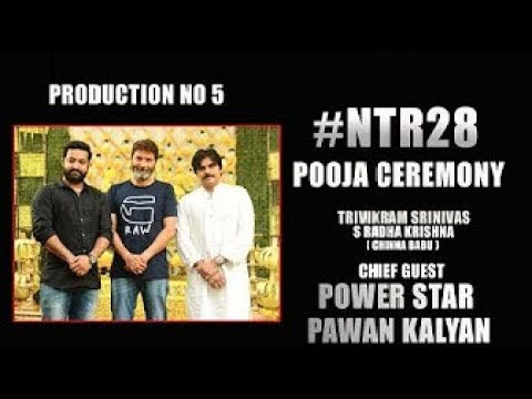 Ntr and Trivikram Movie Opening