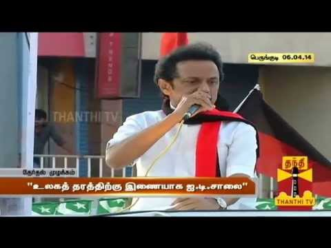 M.K. Stalin's Election Canvasing At Perungudi