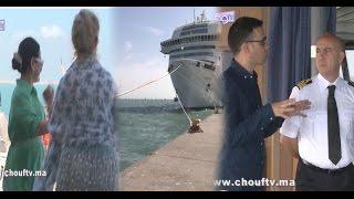 فيديو من قلب سفينة كرانس مونتانا لحظات قبل وصولها إلى ميناء الدار البيضاء | خارج البلاطو