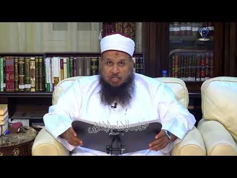 شرح كتاب درة البيان في أصول الإيمان (10) د. محمد يسري