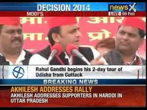 Akhilesh Yadav Addresses rally in Hardoi - NewsX