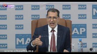 بالفيديو: العثماني يُفسر تداعيات إعلان استقالته من الحكومة |
