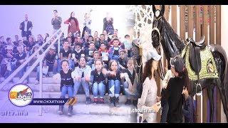 معرض الفرس بالجديدة..حضور قوي للأطفال | روبورتاج