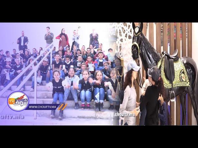 معرض الفرس بالجديدة..حضور قوي للأطفال   روبورتاج