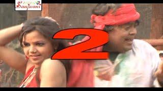 2014 New Bhojpuri Holi Song Mor Lage Aati Tor Lagi Faate