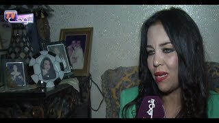 بالفيديو..بعد طول غياب..الفنانة المغربية عزيزة ملاك تعاني من وعكة صحية وهاشنو وقع ليها |