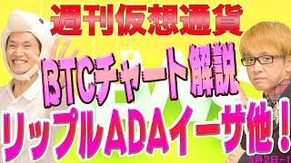 マイニング・パラダイス・ドネーション YouTube動画>62本 ->画像>156枚