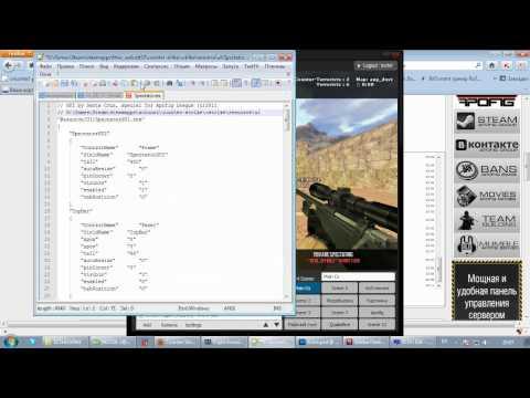 Гайд по настройке отображения счета для Counter-Strike 1.6