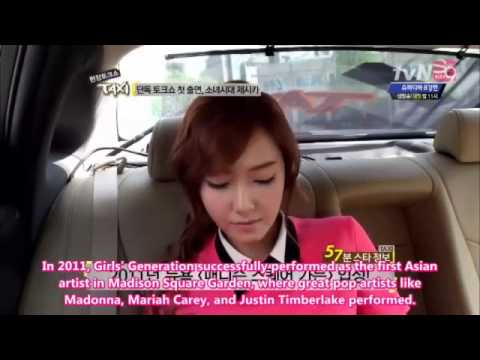 Eng sub 120517 tvn taxi ep 239 snsd jessica part 1 5 youtube
