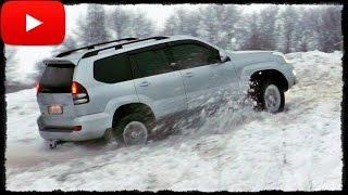 ATV vs UTW vs Toyota Prado vs Nissan Pathfinder vs УАЗ . Полный Привод 4х4 - Офф Роуд Видео.