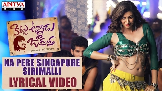 Na Pere Singapore Sirimalli Song With Lyrics