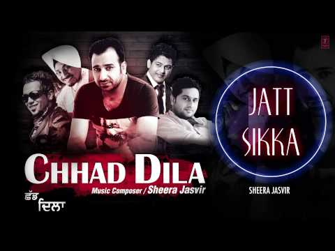 Sheera Jasvir Jatt Sikka Full (Audio) Song | Chhad Dila | Latest Punjabi Song