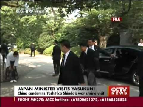 China condemns Yoshitika Shindo's war shrine visit