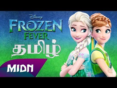 download movie frozen mp4