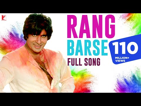 Rang Barse - Full Holi Song in HD - Silsila