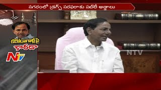 CM KCR to Take Serious Action on Illegal Activities In Hyd..
