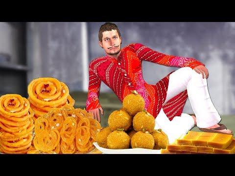 मीठा खाना Sweet Food Hindi Kahaniya Funny Video | Bedtime Moral Stories | Hindi Stories Fairy Tales