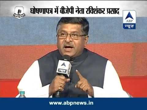 Ravi Shankar Prasad in programme
