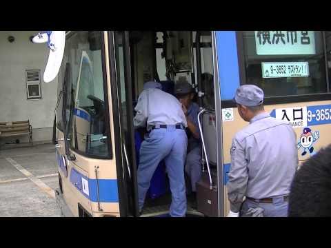 横浜市交通局「廃車作業立会いツアー」「さよなら