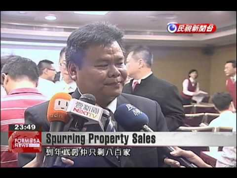 Hurting for business, northern Taiwan real estate agents try new tactic