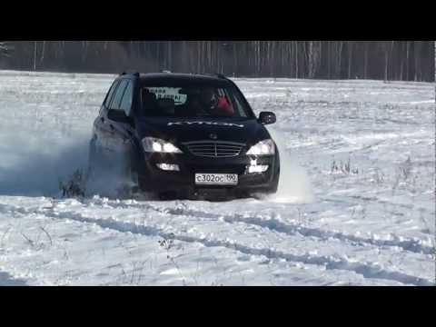 SsangYong test drive all
